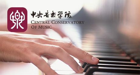 钢琴即兴伴奏