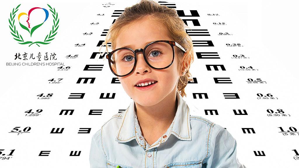 学龄前儿童眼视力保健